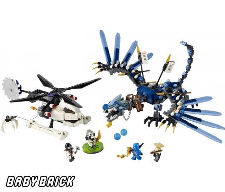 Конструктор лего ninjago битва дракона