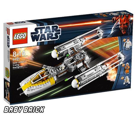 Lego 66411 star wars суперпак 3 в 1 версия 3