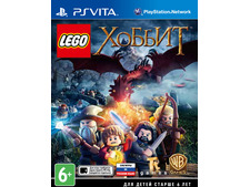 ���� ��� PS Vita: Lego The Hobbit (������� ��������)