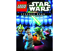 ���������� ������� ���� - Lego �������� ����� (DVD-video)