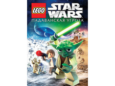 ���������� ����������� ������ - Lego �������� ����� (DVD-video)