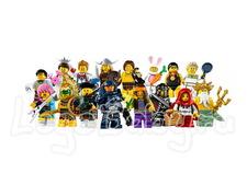 Lego 8831 минифигурки лего 7 серия minifigures